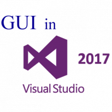 Логотип GUI in Visual Studio 2017